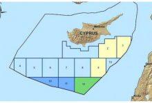 Η αμερικανική Exxon καταφθάνει στο οικόπεδο 10 της κυπριακής ΑΟΖ και οι Τούρκοι προκαλούν με NAVTEX
