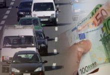 Ξεχάστε τα πρόστιμα του Κ.Ο.Κ. βάσει εισοδήματος- 30 ευρώ για άρση ακινησίας στο 18μηνο
