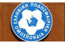Τι ειπώθηκε στο ΔΣ της ΕΠΟ για το πρόβλημα του ελληνικού ποδοσφαίρου – Τι ζητά η FIFA για να αποφύγουμε το Grexit