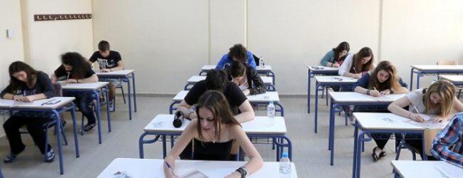 Αρχισαν οι αιτήσεις για τις Πανελλαδικές Εξετάσεις 2018