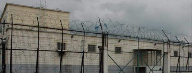 Διαμαρτυρία με αυτοτραυματισμούς κρατουμένων στις φυλακές Βόλου