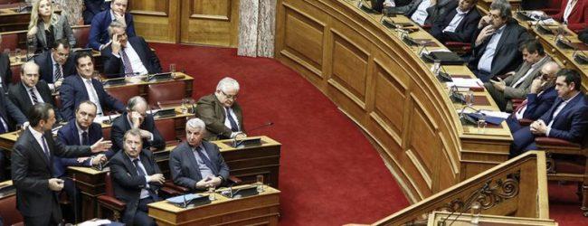 Απορρίφθηκε η πρόταση της ΝΔ για Προανακριτική κατά των υπουργών Υγείας του ΣΥΡΙΖΑ