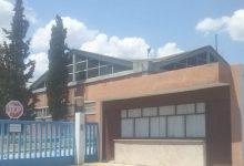 Δικαίωση των πρώην εργαζομένων στη Ν. Λεβεντέρης με απόφαση Εφετείου