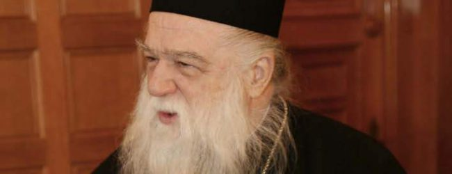 Αθώος ο Αμβρόσιος για το ομοφοβικό άρθρο του – «Ο Θεός δεν έφτιαξε ανώμαλους» [εικόνα & βίντεο]