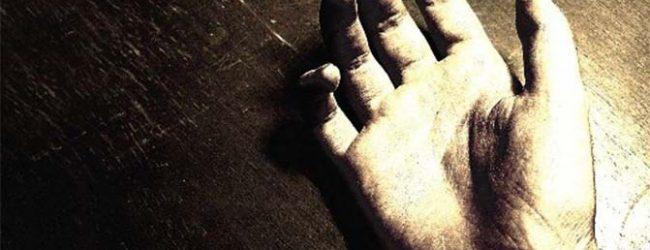 Σοκ στη Λάρισα: 45χρονος αυτοκτόνησε παίρνοντας ποντικοφάρμακο!