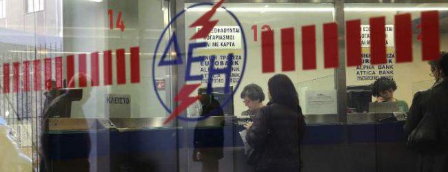 Αγριεύουν οι δανειστές: «Κόψτε το ρεύμα στους κακοπληρωτές»