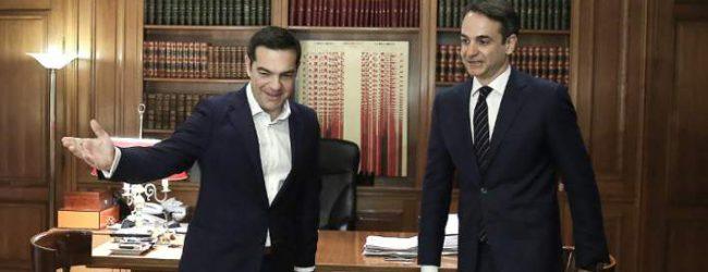 Δημοσκόπηση Rass: Ισχυρό προβάδισμα 10,2% της ΝΔ έναντι του ΣΥΡΙΖΑ