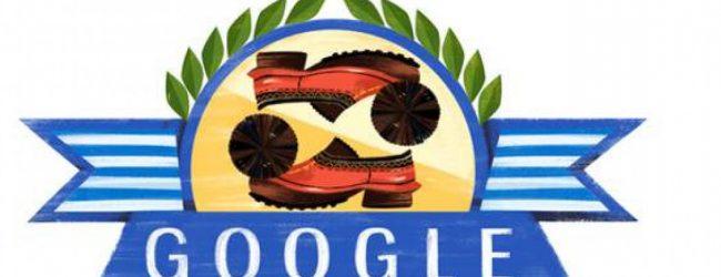 Η Google έβαλε… τσαρούχια -Το doodle για την 25η Μαρτίου