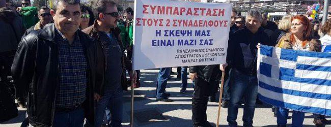 Συλλαλητήριο συμπαράστασης στην Ορεστιάδα για τους 2 Ελληνες αξιωματικούς [εικόνες & βίντεο]