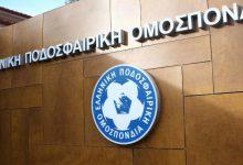 Ορατό το ενδεχόμενο Grexit με αναστολή λόγω ατιμωρησίας!