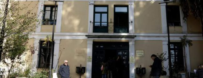 Εξερράγη βόμβα στην Ευελπίδων για την οποία η ΕΛ.ΑΣ. δήλωνε… άγνοια -Βρέθηκαν κομμάτια της