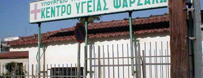 Ασύλληπτη η τραγωδία στα Φάρσαλα: Τάισε τo 9 ημερών νεογνό της και πέθανε