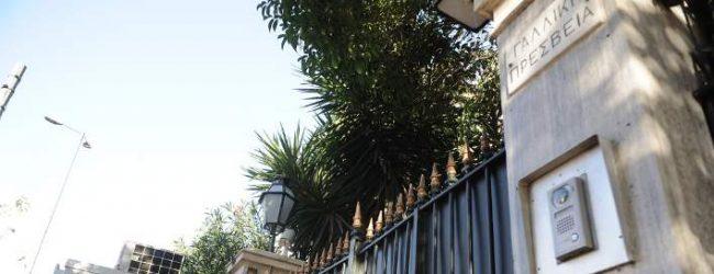 Το email από τη γαλλική πρεσβεία της Αθήνας στους Γάλλους της Ελλάδας: Τι να κάνετε σε περίπτωση κρίσης στη χώρα