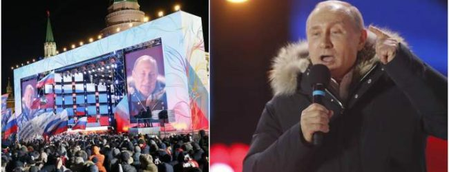 Θρίαμβος Πούτιν: Επανεξελέγη «τσάρος» για τέταρτη φορά -«Η Ρωσία έχει μεγάλο μέλλον αν παραμείνουμε ενωμένοι»