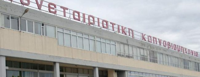 O Ιβάν Σαββίδης πούλησε τη ΣΕΚΑΠ στην Japan Tobacco