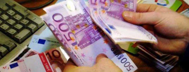 Σκάνδαλο εκατομμυρίων σε υποκατάστημα τράπεζας στην Ελασσόνα;