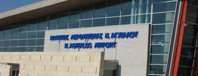 Ξεκινούν οι πτήσεις στο αεροδρόμιο Ν. Αγχιάλου