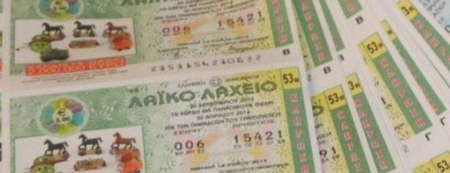Νέος υπερτυχερός του λαϊκού στη Λάρισα κερδίζει 100.000 ευρώ