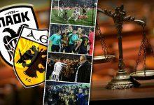 Απορρίφθηκε η έφεση του ΠΑΟΚ και… τυπικά πρωταθλήτρια η ΑΕΚ!