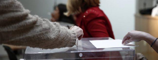 Δημοσκόπηση: Προβάδισμα 13 μονάδων της ΝΔ – Μόνο το 12% εμπιστεύεται τον ΣΥΡΙΖΑ για τα ελληνοτουρκικά