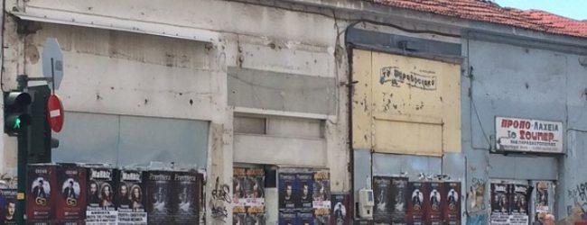 Κτίριο του Νοσοκομείου για αξιοποίηση ζητεί ο Δήμος Βόλου