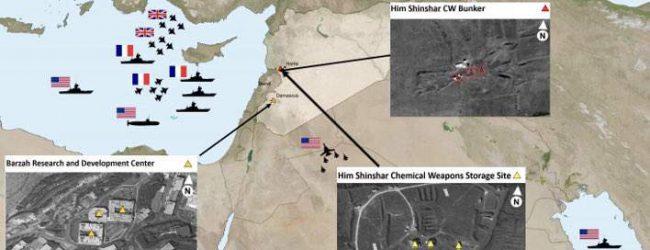 Πριν και μετά την επίθεση στη Συρία -Τι προκάλεσαν οι πύραυλοι στους στόχους [εικόνες]