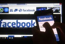 Οι νέοι κανόνες του Facebook: Ποια είναι τα «όρια» και τι θα πρέπει να προσέχουν οι χρήστες του;