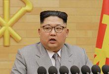 Aναστέλλει τις πυρηνικές δοκιμές η Βόρεια Κορέα