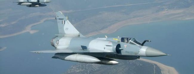 Πεντάγωνο: Καμία τουρκική εμπλοκή στην πτώση του Mirage 2000 – 5