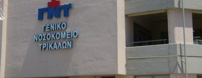 Τρίκαλα: Aτύχημα σε σούπερ μάρκετ από διαρροή αμμωνίας
