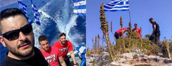 Θρίλερ με τη σημαία στη βραχονησίδα: Τι λένε Αθήνα, Αγκυρα και δήμαρχος