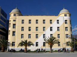 Πανεπιστήμιο Θεσσαλίας: Εκλογές σήμερα για νέο πρύτανη και αντιπρυτάνεις