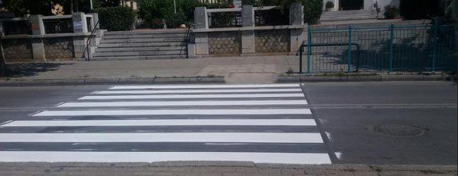 Ο Δήμος Βόλου για τη διάβαση στην παιδική χαρά της Αγριάς