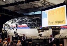 Ρωσικός πύραυλος έριξε την πτήση MH17 στην Ουκρανία- Τι αναφέρει το πόρισμα