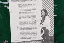 «Το Πεδίον του Αρεως ανήκει στους ναρκομανείς» -Κατηγορούν τους κατοίκους για… ρατσισμό γιατί ζητούν ασφάλεια και καθαρισμό! [εικόνες]