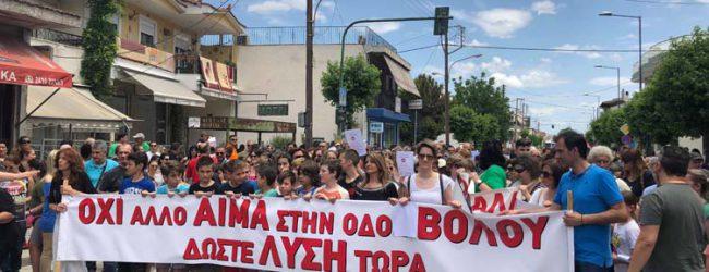 """""""Όχι άλλο αίμα στην οδό Βόλου"""" βροντοφώναξαν κάτοικοι της περιοχής (photos & vids)"""
