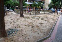 """Αναίσθητος """"έσπειρε"""" φόλες στην πλατεία του Αγίου Κωνσταντίνου στη Λάρισα (φωτό)"""