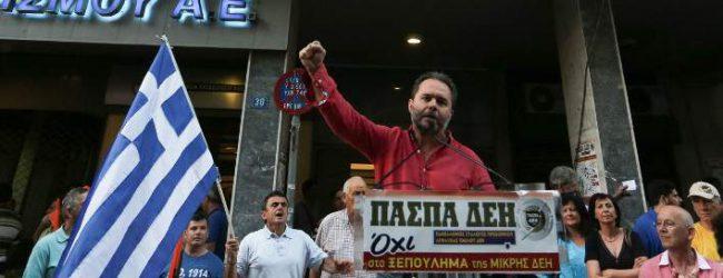 Ελεύθεροι, με ποινές «χάδι», ο Φωτόπουλος και άλλοι συνδικαλιστές για το «πάρτι» στη ΔΕΗ