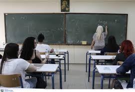 Η κατανομή των αποφοίτων Γυμνασίων στα Λύκεια της Μαγνησίας