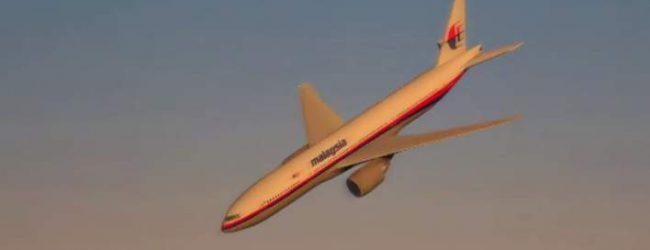 Ελυσαν το μυστήριο της πτήσης ΜΗ370 της Malaysia -Το έριξε εσκεμμένα ο πιλότος, όλα τα στοιχεία