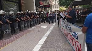 Συμβολαιογραφείο στη Λάρισα σε αστυνομικό κλοιό για πλειστηριασμό κατοικίας Βολιώτη