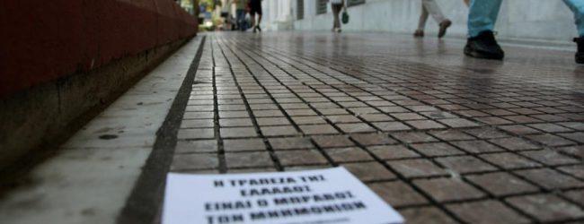 Ανάρτηση Ρουβίκωνα για το «ντου» στην Τήνο – Επίθεση σε Μητσοτάκη