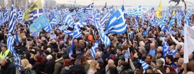 Οργανώνονται νέα συλλαλητήρια για τη Μακεδονία
