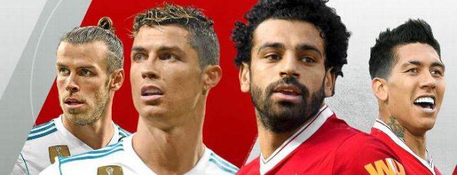 Τελικός Champions League: Απόψε η μεγάλη μάχη Ρεάλ Μαδρίτης-Λίβερπουλ για το τρόπαιο