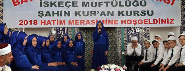 Πρόκληση σε σχολείο στη Θράκη: Βάζουν παιδιά να τραγουδούν «είμαστε Τούρκοι στρατιώτες» [βίντεο]