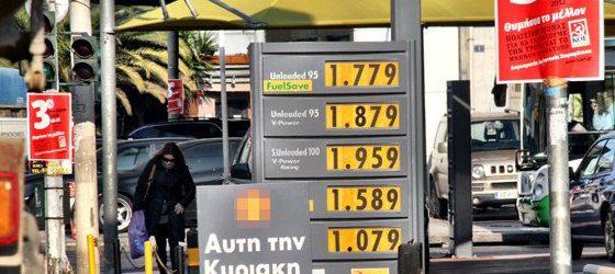 Κοντά στα 2 ευρώ η τιμή της βενζίνης στη Μαγνησία!