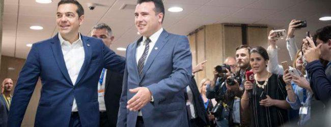 Κρίσιμο 20ημέρο για το Σκοπιανό -Τι λένε σε Αθήνα και Σκόπια