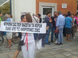Επιτροπή Πολιτών: Διαμαρτυρήθηκαν για την καύση σκουπιδιών και τον … Φάμελλο στον Πιτσιόρλα