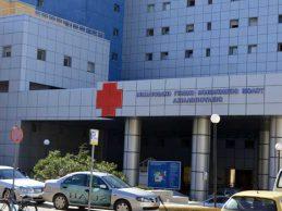 47χρονος υπέστη ανακοπή ενώ περπατούσε στη Ν. Ιωνία