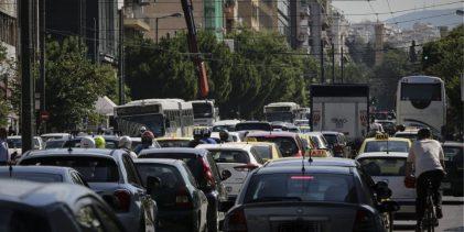 Οι Έλληνες είναι οι πιο απείθαρχοι, παρορμητικοί και αναιδείς οδηγοί στην Ευρώπη